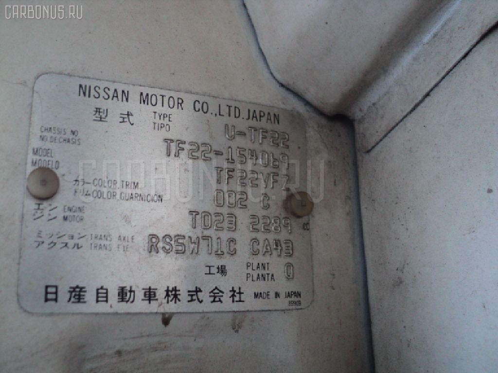 Петля двери шарнирная NISSAN ATLAS TF22 Фото 5