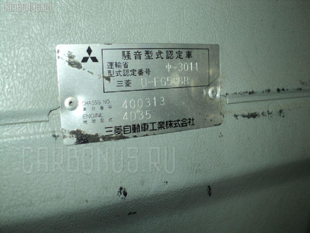 Глушитель MITSUBISHI CANTER FG538 4D35 Фото 3
