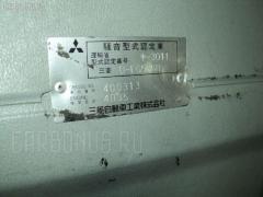 Подставка под аккумулятор Mitsubishi Canter FG538 Фото 5