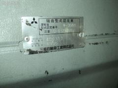 КПП механическая MITSUBISHI CANTER FG538 4D35 Фото 7