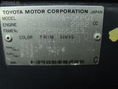 Патрубок радиатора ДВС TOYOTA HILUX SURF KZN130W 1KZ-TE Фото 2