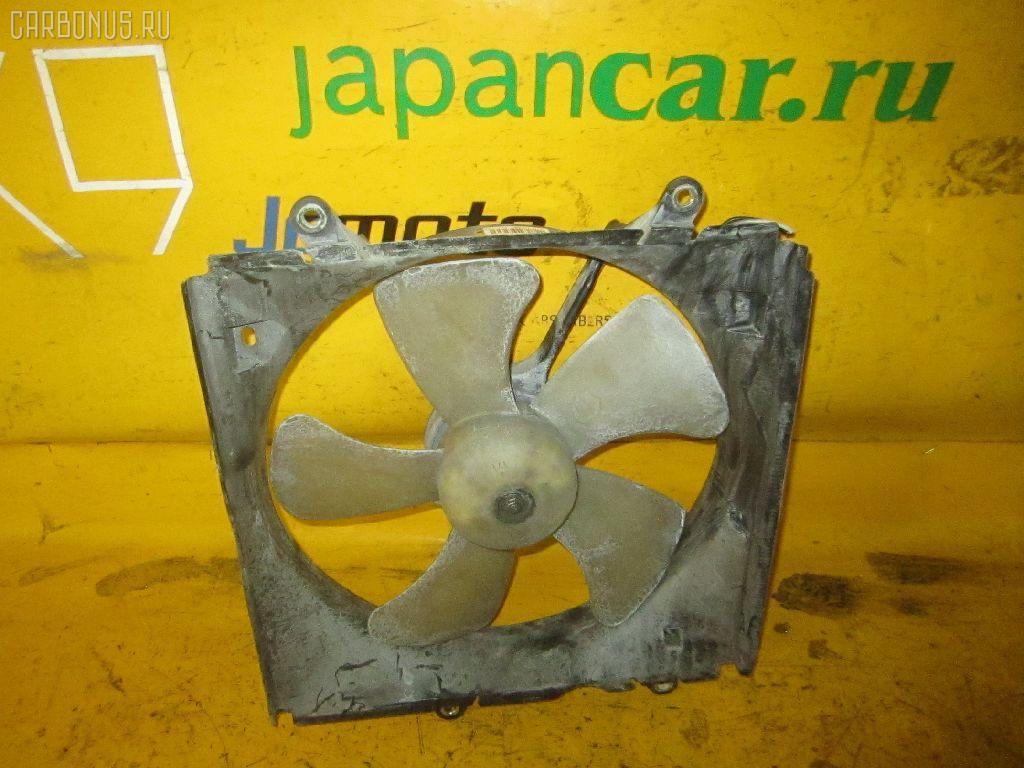 Вентилятор радиатора ДВС TOYOTA CORONA ST190 4S-FE. Фото 1