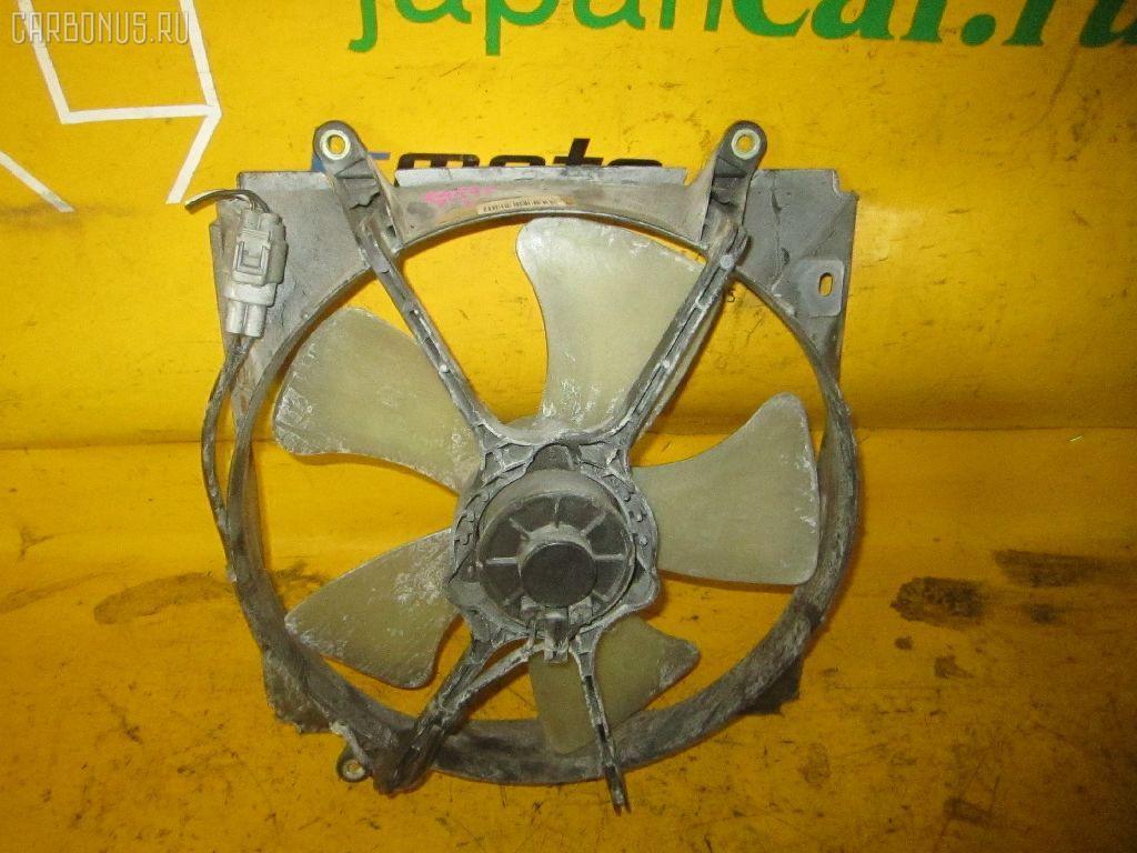 Вентилятор радиатора ДВС TOYOTA CORONA ST190 4S-FE. Фото 2
