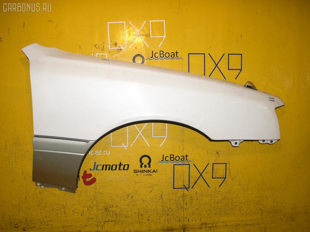 Крыло переднее TOYOTA CROWN JZS155. Фото 10