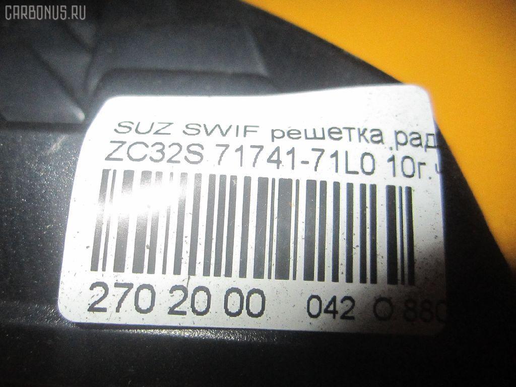 Решетка радиатора SUZUKI SWIFT SPORT ZC32S Фото 3