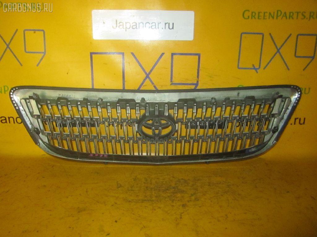 Решетка радиатора TOYOTA GAIA ACM10G. Фото 2