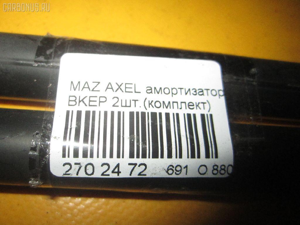 Амортизатор двери MAZDA AXELA SPORT BKEP Фото 2