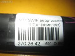 Амортизатор двери на Suzuki Swift ZD11S Фото 2