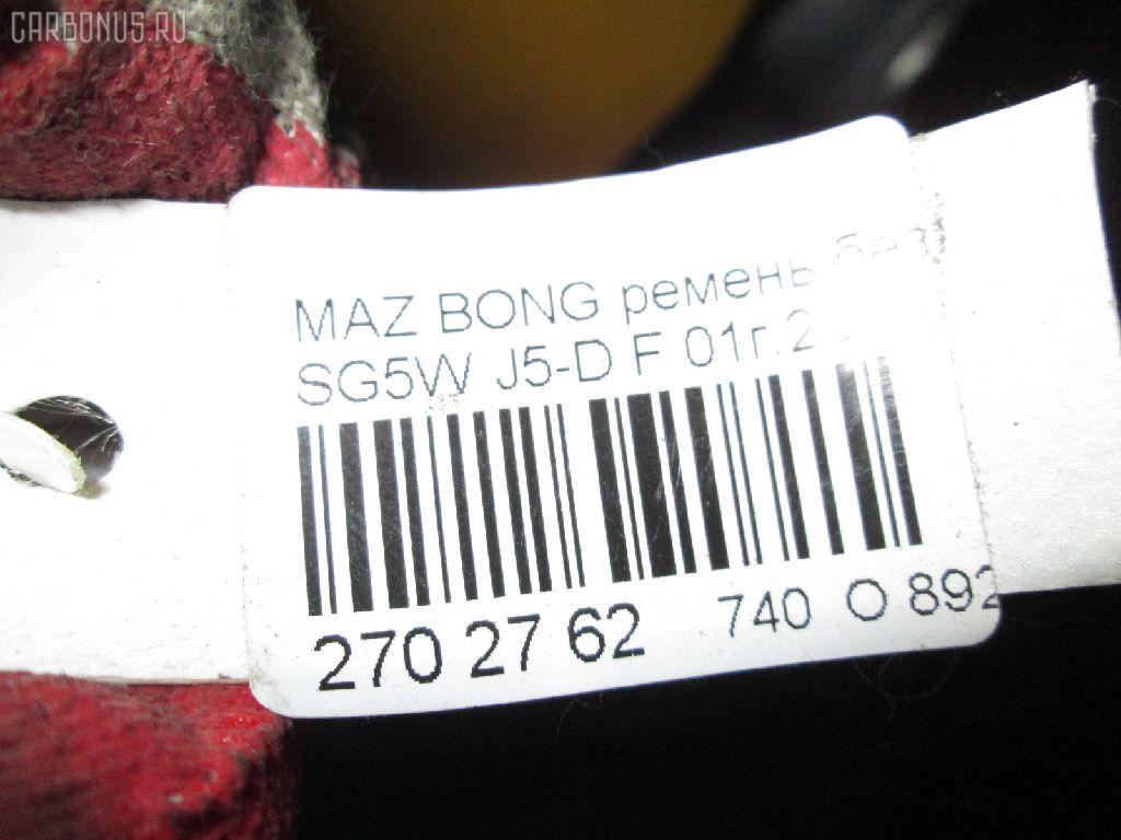 Ремень безопасности MAZDA BONGO FRIENDEE SG5W J5-D Фото 3
