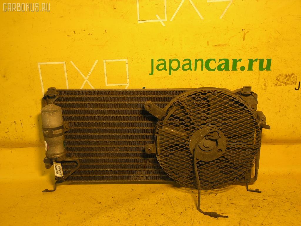 Радиатор кондиционера TOYOTA COROLLA WAGON EE104G 5E-FE. Фото 4