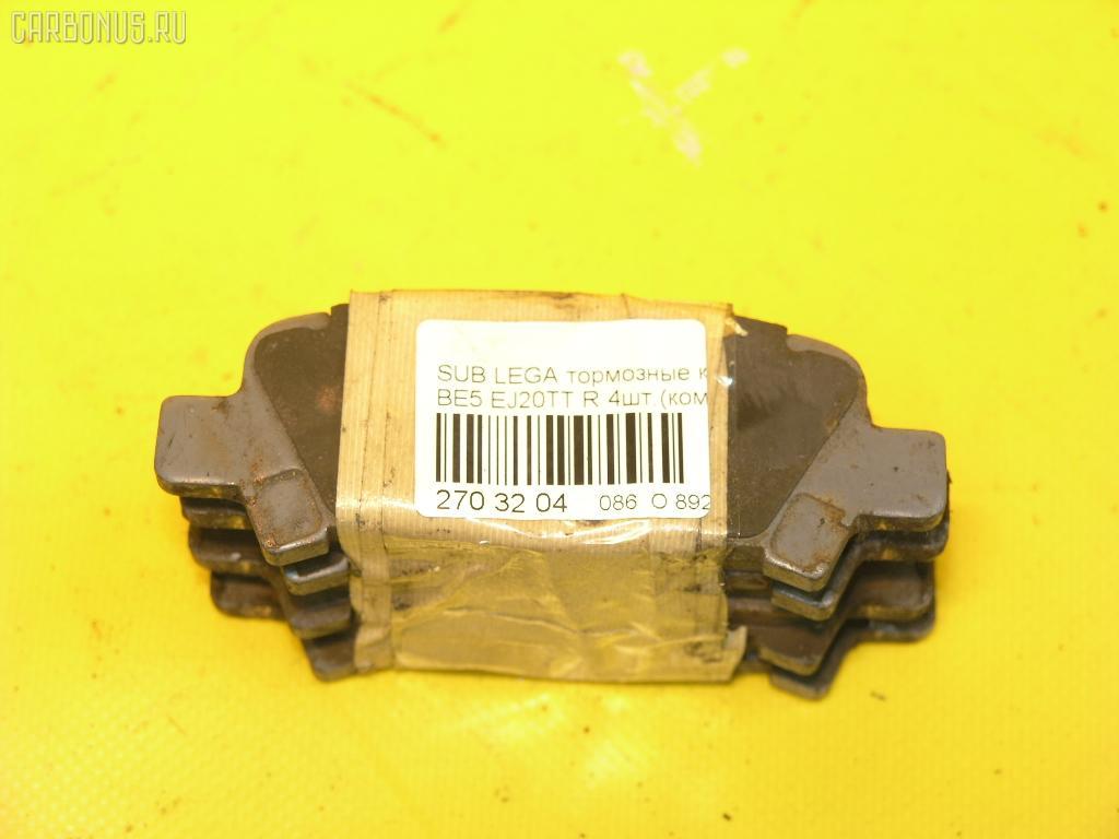 Тормозные колодки SUBARU LEGACY B4 BE5 EJ20-TT. Фото 3