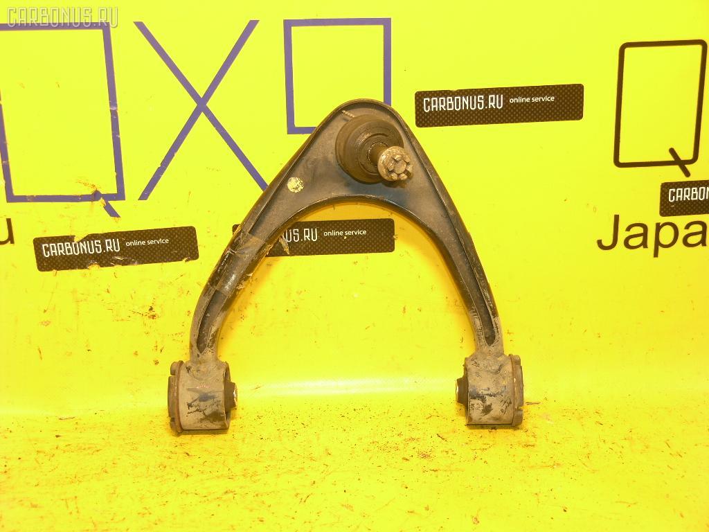 Рычаг TOYOTA MARK II JZX100. Фото 9