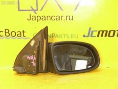 Зеркало двери боковой Opel Omega b W0L000022 Фото 1