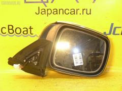 Зеркало двери боковой Mazda Proceed marvie UV56R Фото 1