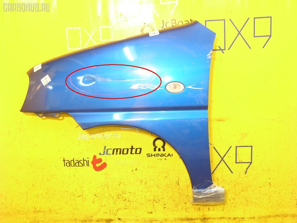 Крыло переднее Subaru Pleo RA1 Фото 1