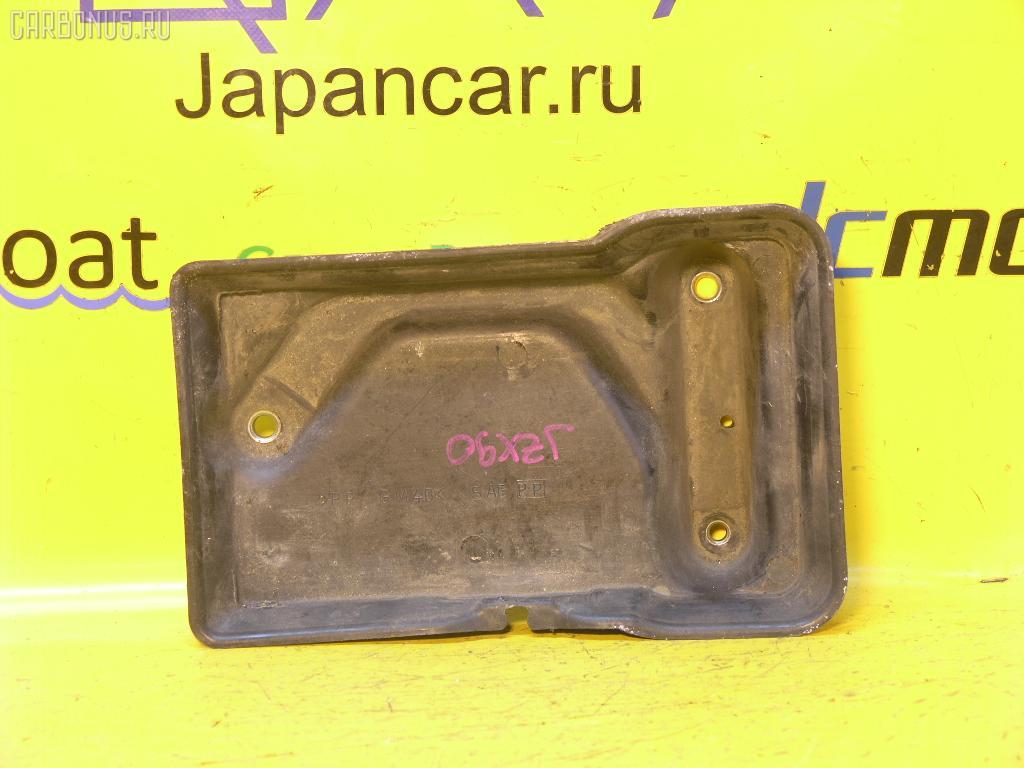 Подставка под аккумулятор TOYOTA MARK II JZX90. Фото 1