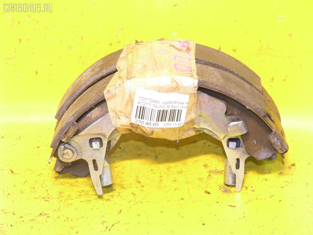 Тормозные колодки TOYOTA CALDINA AT211G 7A-FE. Фото 6