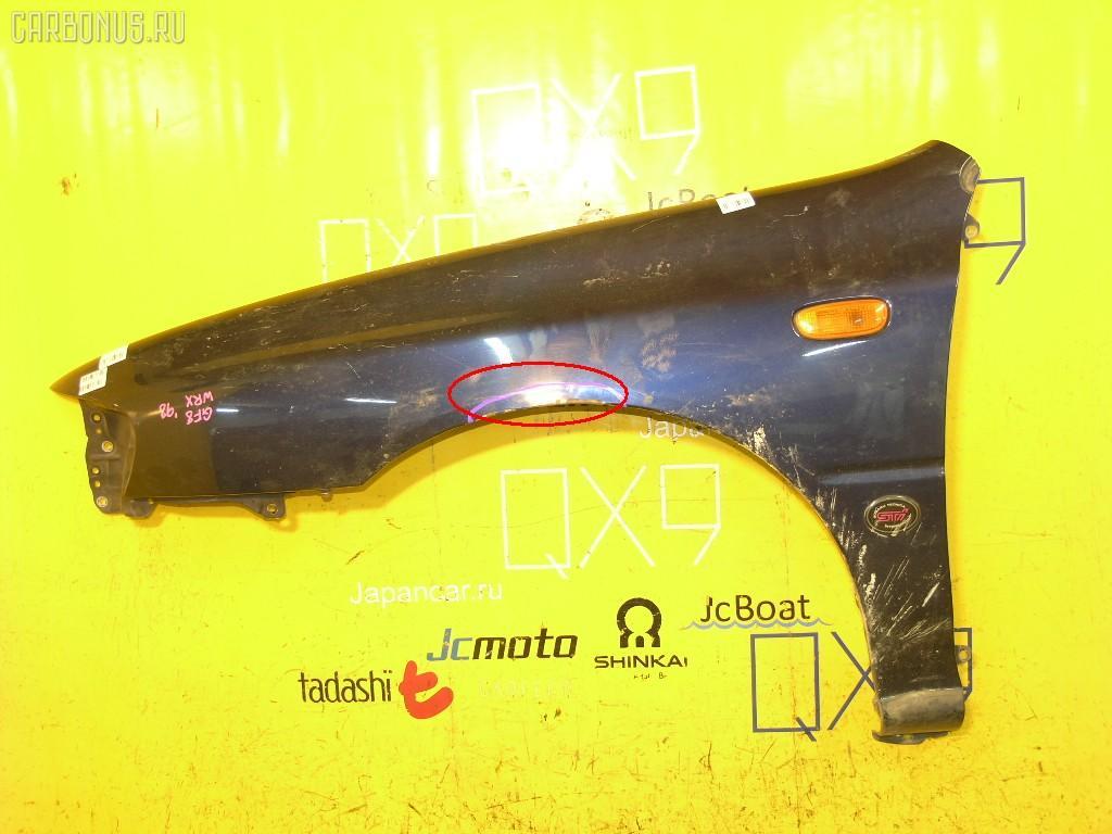 Крыло переднее SUBARU IMPREZA WAGON GF8. Фото 1
