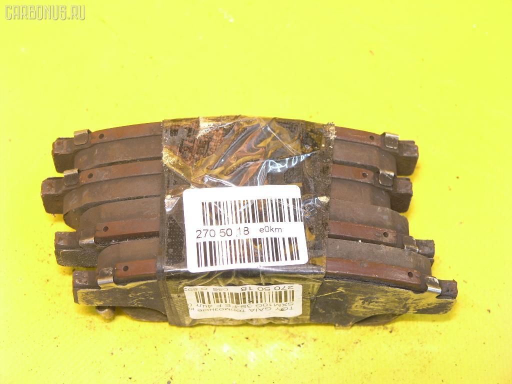 Тормозные колодки TOYOTA GAIA SXM10G 3S-FE. Фото 5