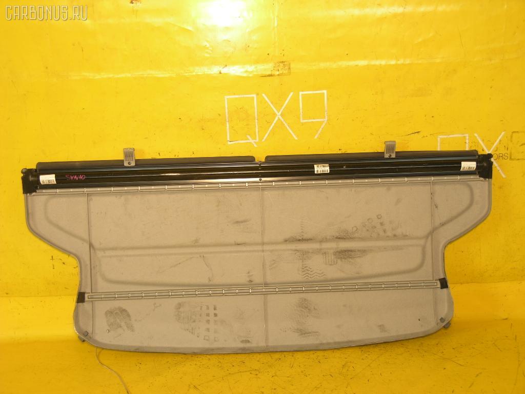 Шторка багажника TOYOTA NADIA SXN10. Фото 3