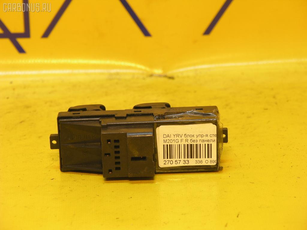 Блок упр-я стеклоподъемниками DAIHATSU YRV M201G. Фото 4