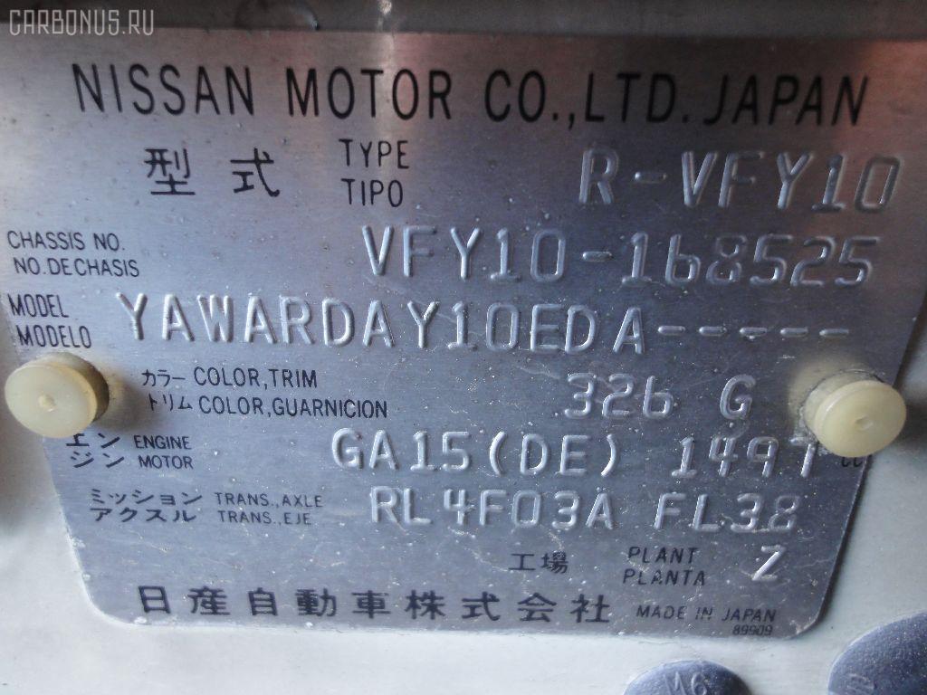 Двигатель NISSAN AD VAN VFY10 GA15DE. Фото 7
