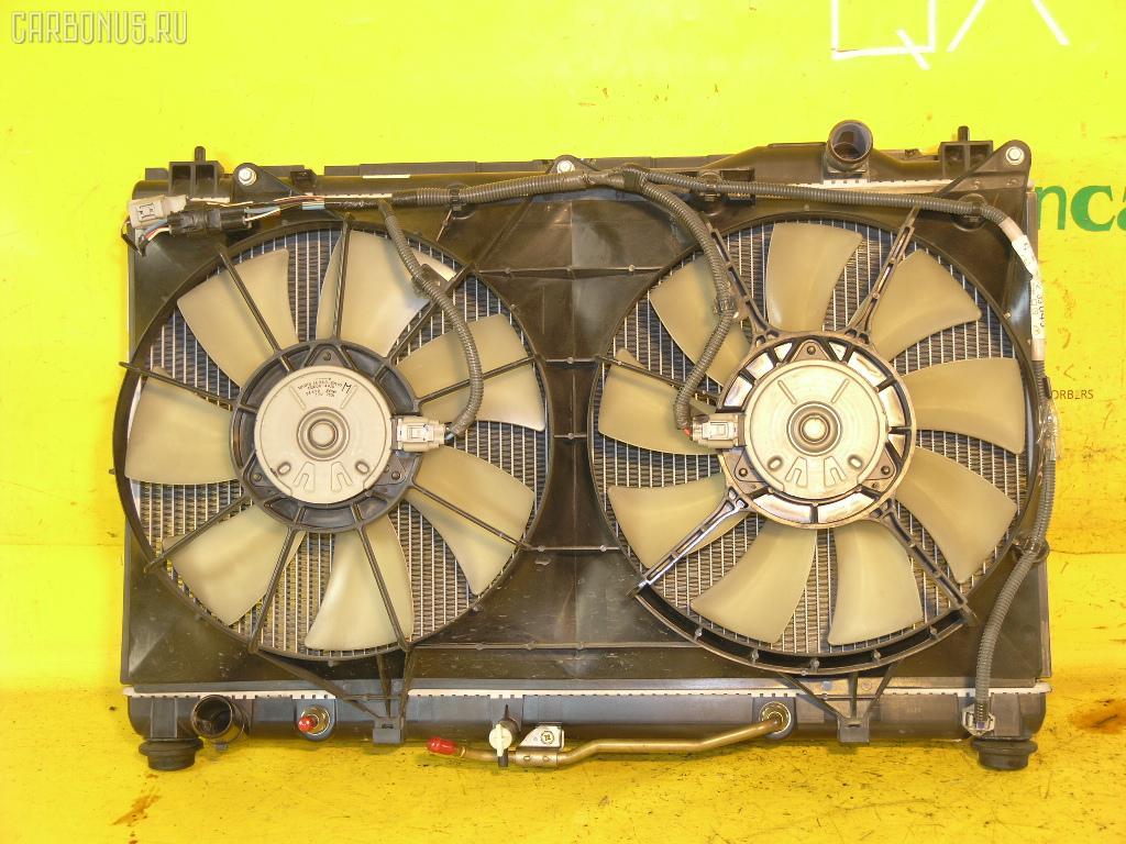 Радиатор ДВС TOYOTA WINDOM MCV30 1MZ-FE. Фото 2