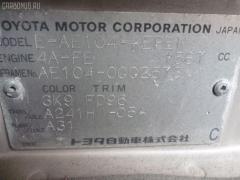 Кожух рулевой колонки TOYOTA COROLLA AE104 Фото 3