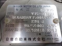 Мотор печки NISSAN SKYLINE V35 Фото 3