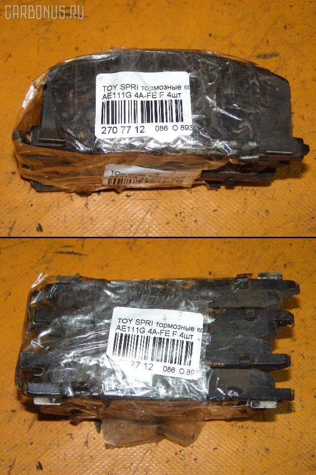 Тормозные колодки TOYOTA STARLET EP91. Фото 4
