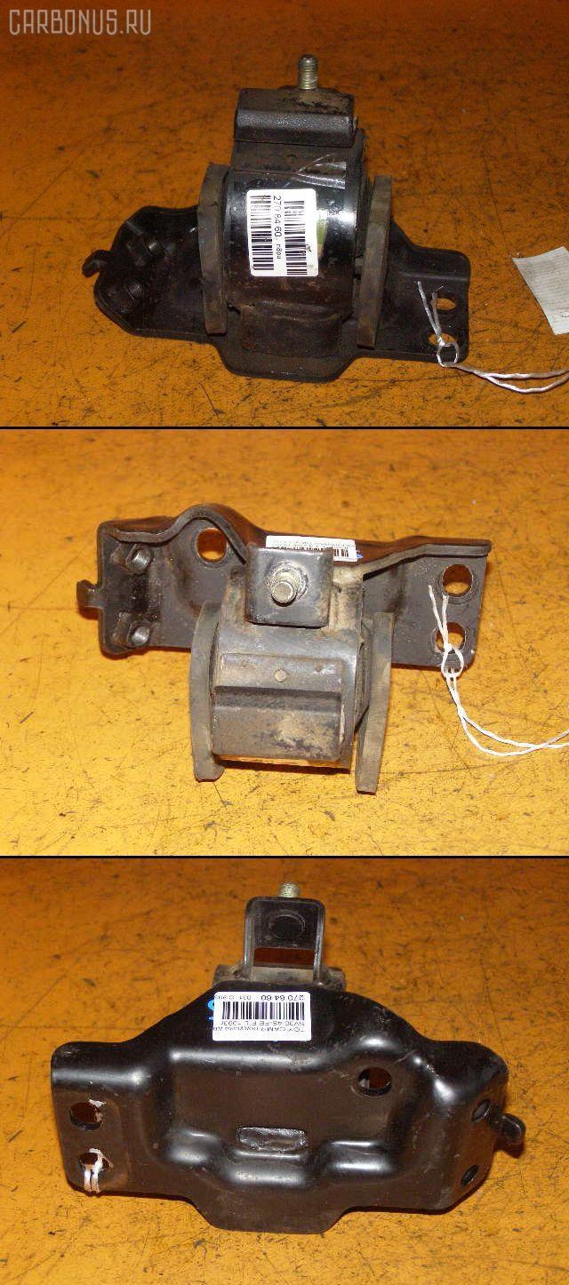 Подушка двигателя TOYOTA CAMRY SV30 4S-FE