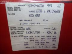 Бачок омывателя AUDI A4 AVANT 8DABC Фото 6