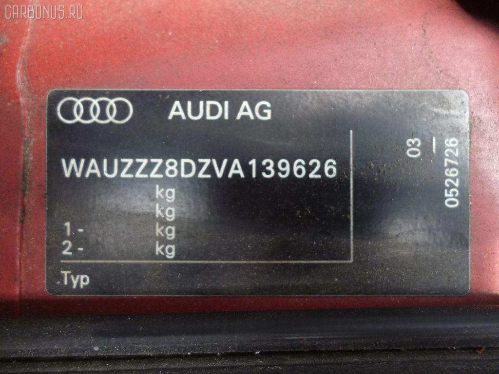 Подкрылок AUDI A4 AVANT 8DABC ABC Фото 3