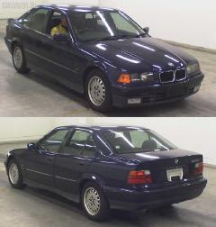 Радиатор кондиционера BMW 3-SERIES E36-CB20 M50-206S2 Фото 2