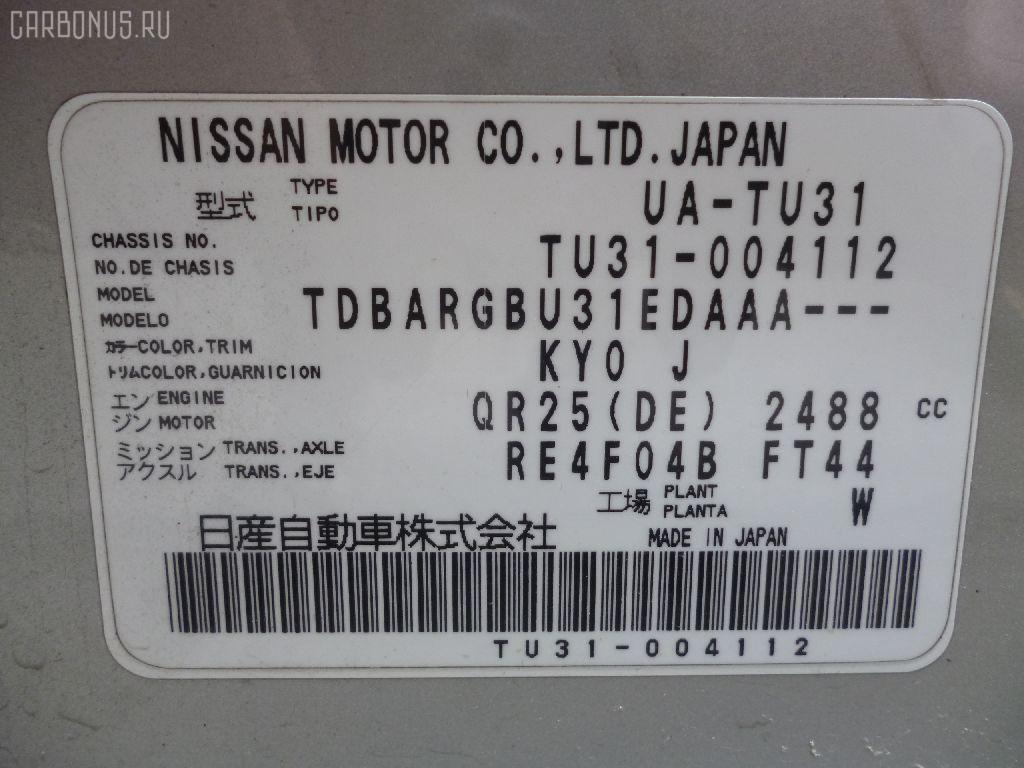 Педаль подачи топлива NISSAN PRESAGE TU31 QR25DE Фото 3