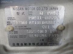 Привод NISSAN AVENIR PNW11 SR20DE Фото 3