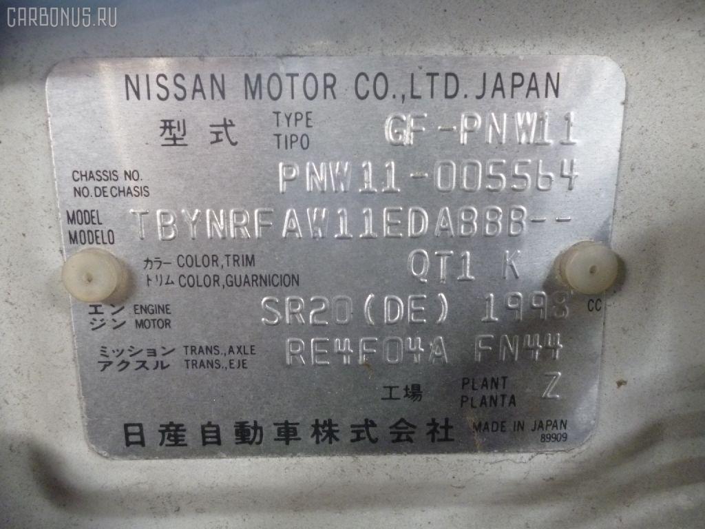 Радиатор кондиционера NISSAN AVENIR PNW11 SR20DE Фото 2