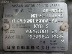 Телевизор Nissan Stagea NM35 VQ25DD Фото 4