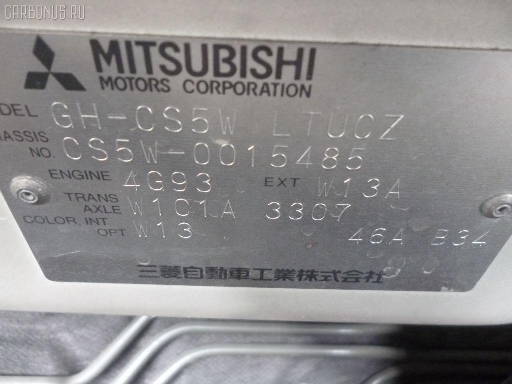 Амортизатор двери MITSUBISHI LANCER CEDIA WAGON CS5W Фото 2
