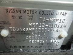 Тросик на коробку передач NISSAN PRIMERA WAGON WRP12 QR25DD Фото 2