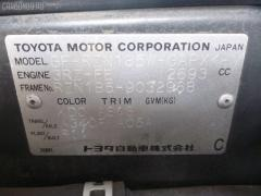Порог кузова пластиковый ( обвес ) Toyota Hilux surf RZN185W Фото 4