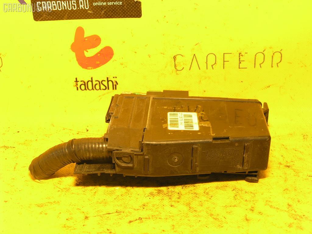 Блок предохранителей Nissan Presage TU31 QR25DE Фото 1