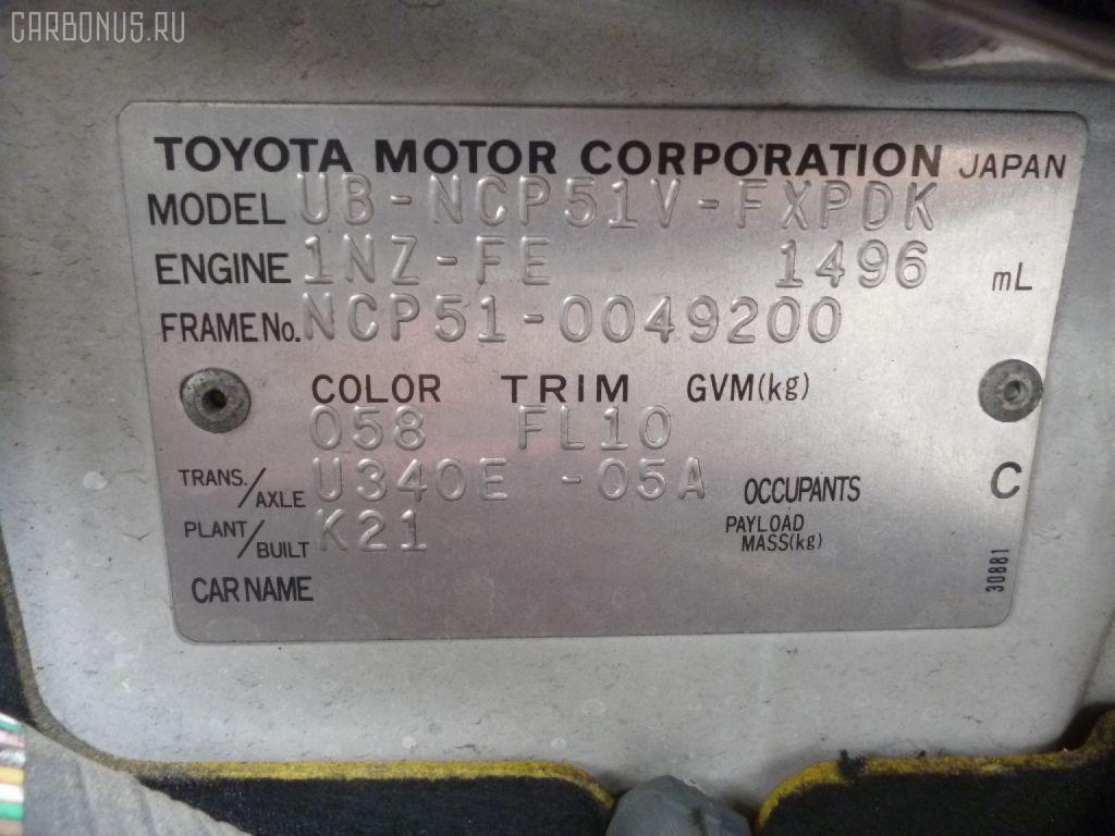 Глушитель TOYOTA SUCCEED NCP51V 1NZ-FE Фото 2