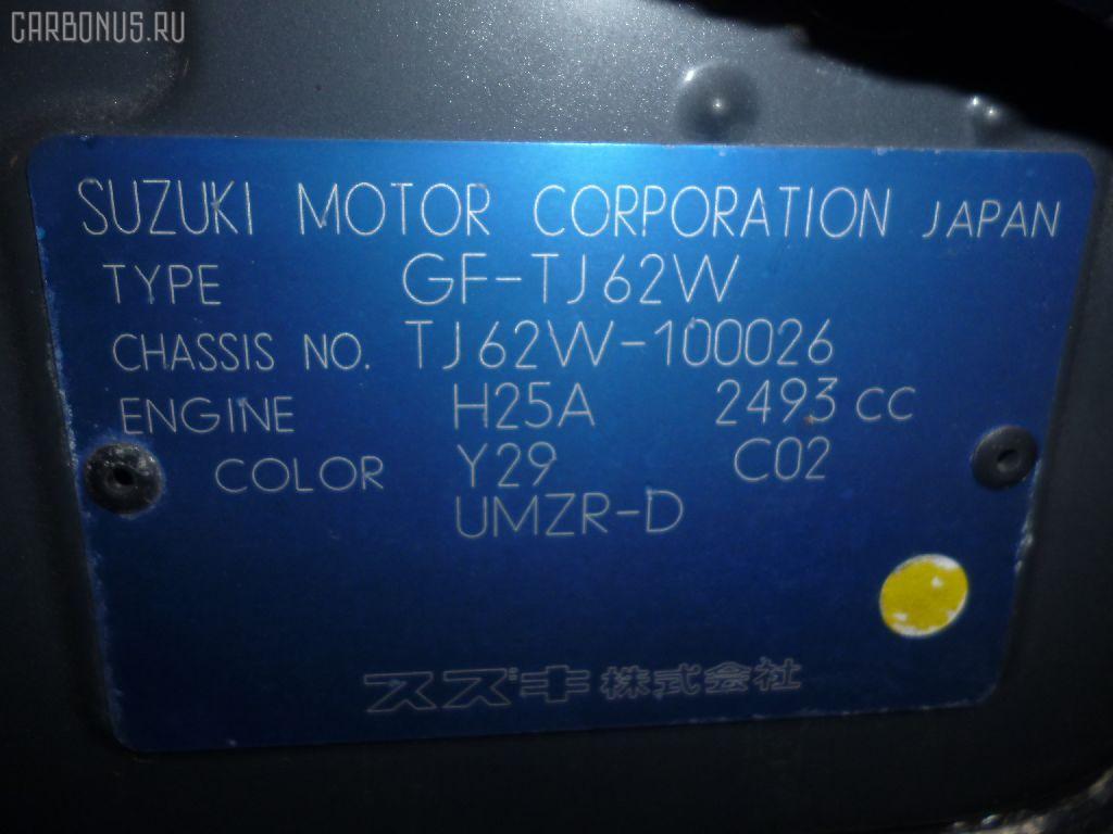 Жесткость бампера MAZDA PROCEED LEVANTE TJ62W Фото 3