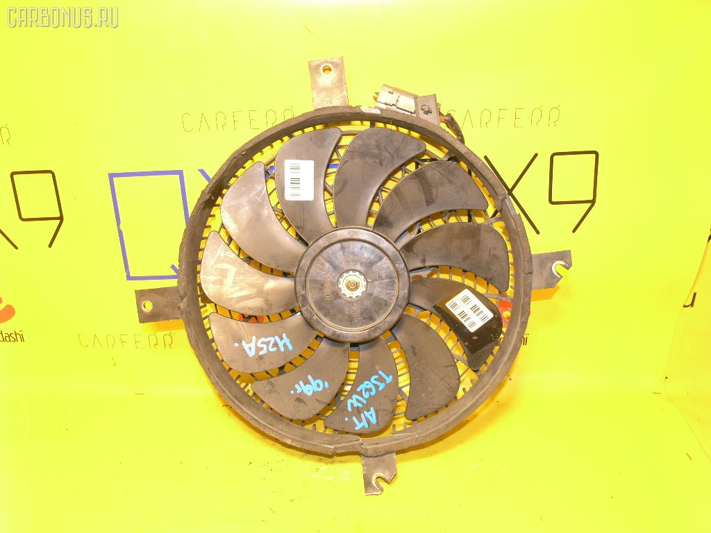 Вентилятор радиатора кондиционера MAZDA PROCEED LEVANTE TJ62W H25A Фото 1