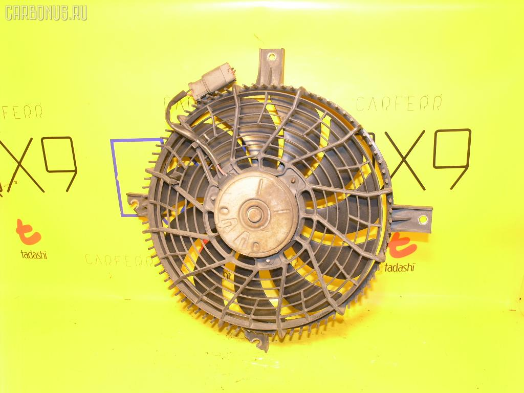 Вентилятор радиатора кондиционера MAZDA PROCEED LEVANTE TJ62W H25A Фото 2