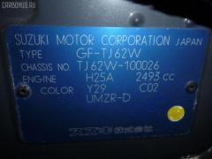 Вентилятор радиатора кондиционера Mazda Proceed levante TJ62W H25A Фото 4
