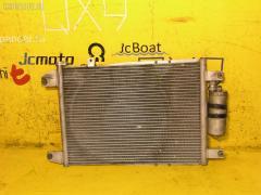 Радиатор кондиционера MAZDA PROCEED LEVANTE TJ62W H25A