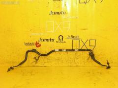 Стабилизатор MAZDA PROCEED LEVANTE TJ62W Фото 1