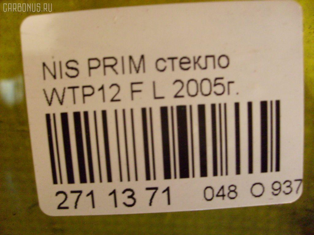 Стекло NISSAN PRIMERA WAGON WTP12 Фото 4